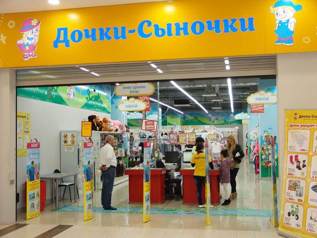 интерн магазин белорусской одежды