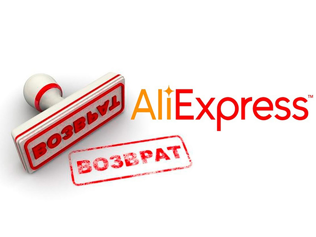 Как вернуть посылку обратно в Китай: все способы возврата товара с AliExpress