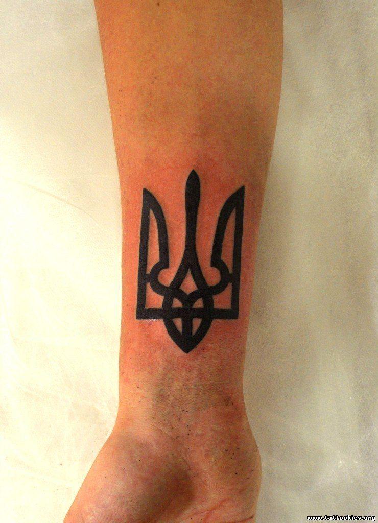 хлопців татуїровки фото для