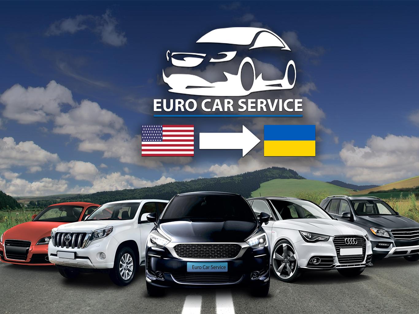 Авто из США – обман или экономия?