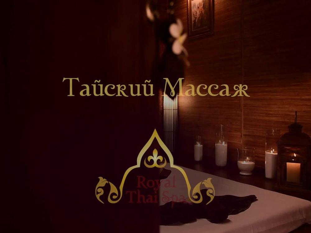 Салон тайского массажа – отличное место для релаксации