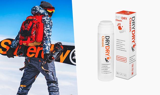 DRYDRY Man: эффективное средство против пота
