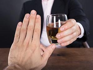Без алкоголя желание секс