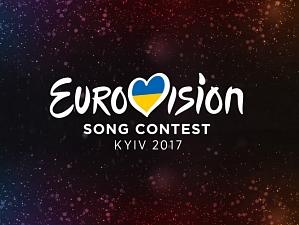 конкурсанты предстоящего евровидения увидели главную награду