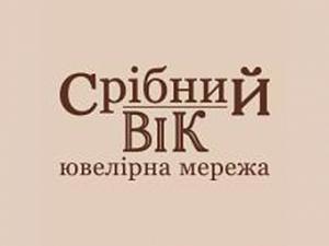 Срібний Вік, Серебряный век   магазин   Киев   ювелирные магазины ... d0cf3808c76