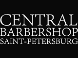 Сentral Barbershop