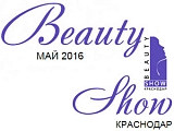 Beauty Show Krasnodar