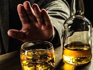 Проведено испытание первого в мире генетического лекарства от алкогольной зависимости