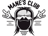 Mane's Club Barbershop