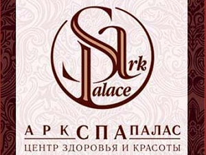 Ark SPA Palace