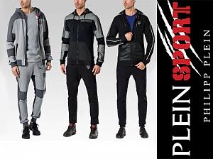 Philipp Plein - бренд который-нибудь покорил мироздание своей оригинальностью