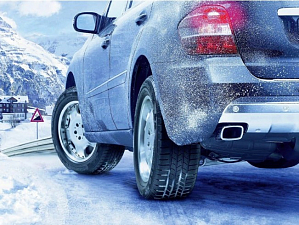 Как зимой уменьшить расходы на топливо