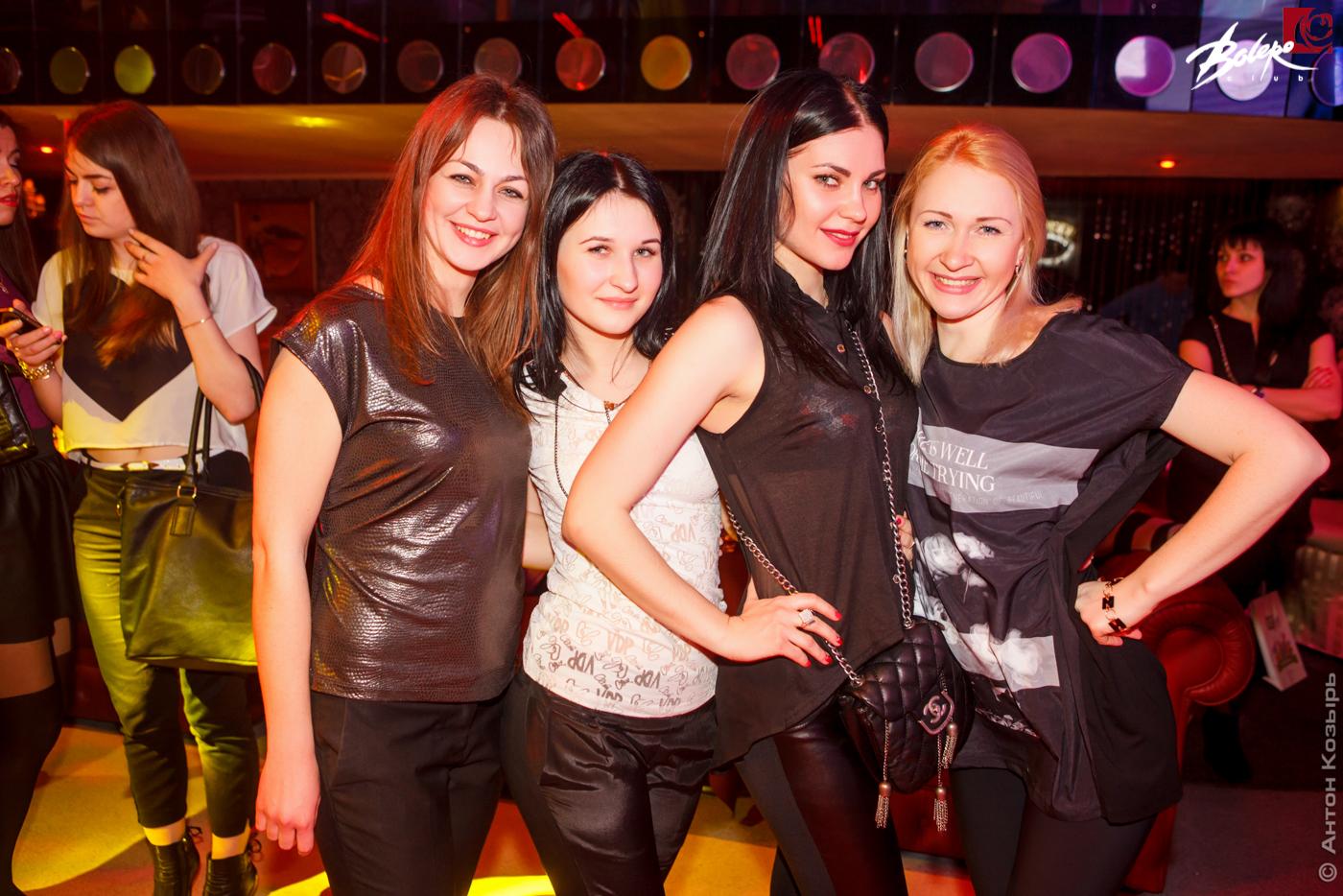 Ночные клубы только для женщин свингер клуб москва закрытый