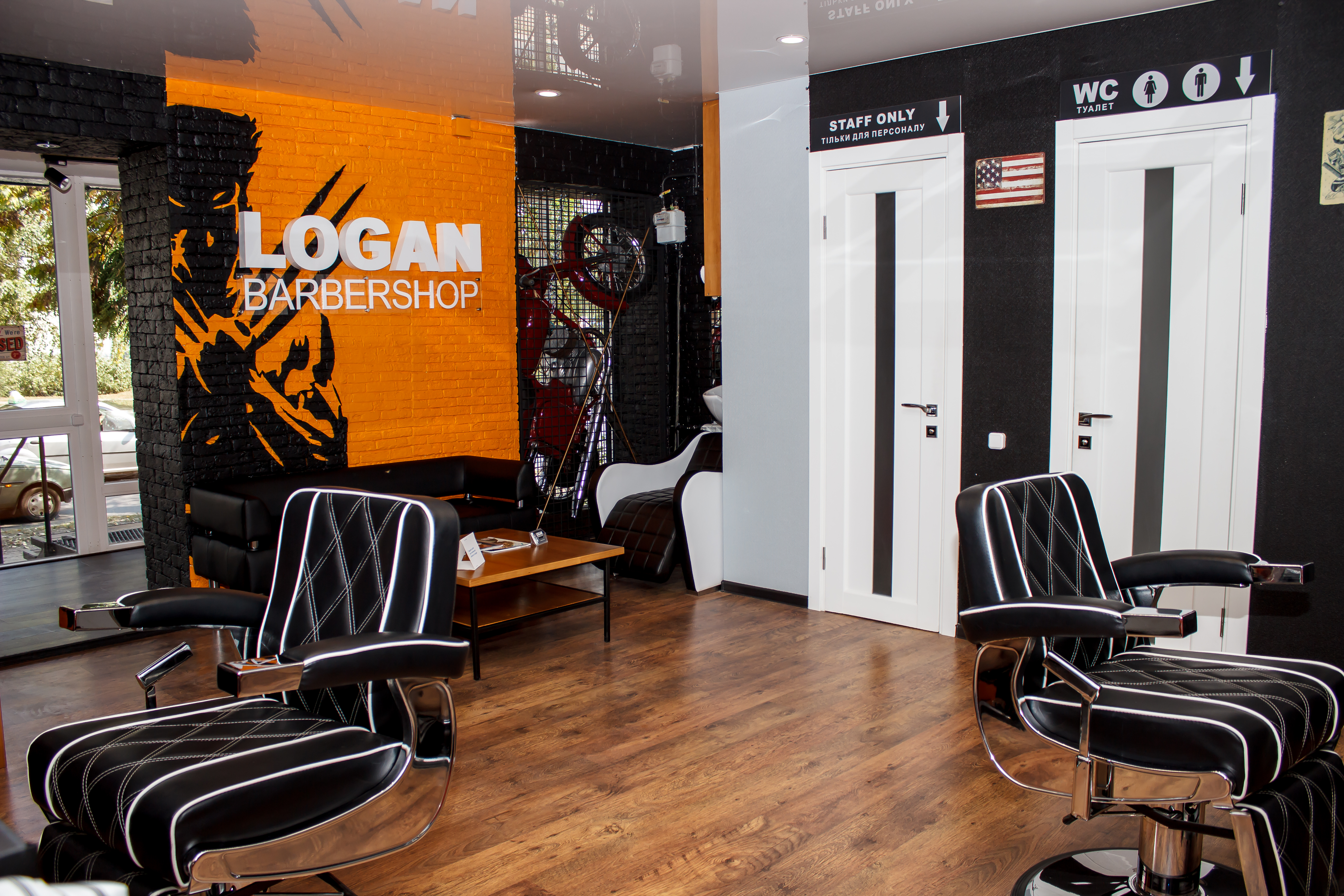 LOGAN Barbershop