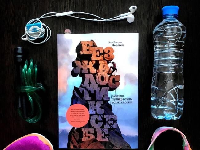 10 книг, которые изменят твою жизнь к лучшему