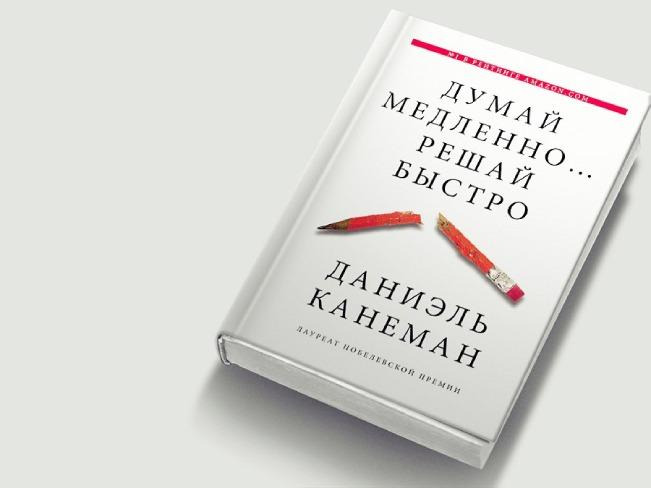 8 книг о бизнесе, которые будут полезны во время кризиса