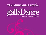 GallaDance Lifestyle Dance Club
