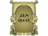 Arm Greek