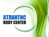 Atlantis Body Center