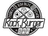 RockBurger Bar