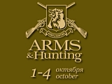 Arms&Hunting
